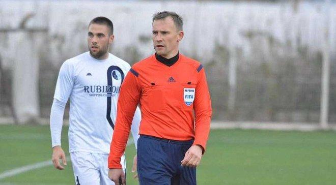 Украинская бригада арбитров получила назначение на матч Юношеской Лиги УЕФА