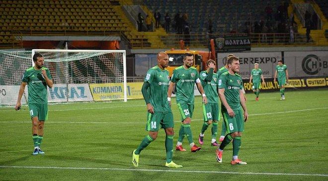 Ворскла – Динамо: 5 гравців полтавців не зіграють у матчі