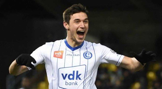 Яремчук забив гол за Гент – перервана безгольова серія