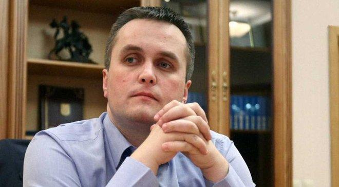 Суд не признал конфликт интересов при назначении Холодницкого в ФФУ