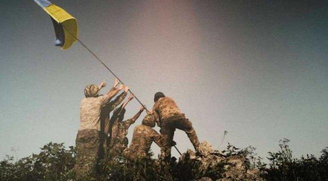 Украинские военные вывесили флаг Динамо возле Донецка