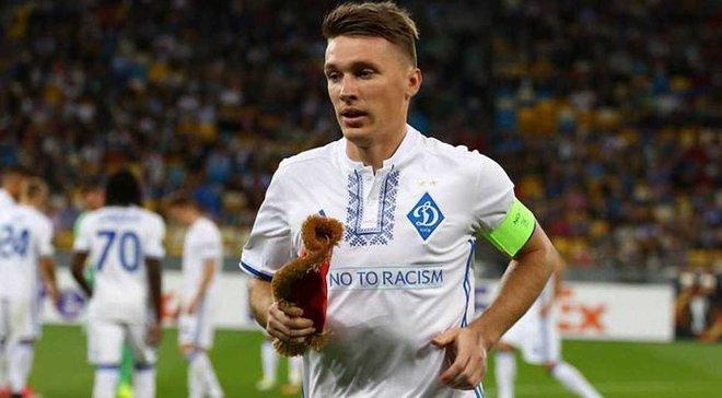 Сидорчук відзначив негативні сторони капітанської пов'язки Динамо