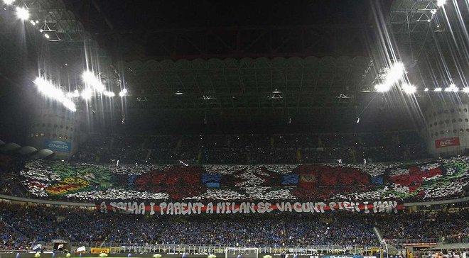 Мілан може не отримати призові за участь у Лізі Європи