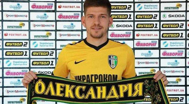 Ковалец: Моя мечта – играть в Динамо