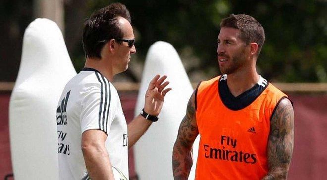 Рамос: Гравці Реала підтримують тренера, але що буде завтра – побачимо