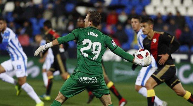 Пеллегріно оцінив гру Луніна в дебютному матчі за Леганес