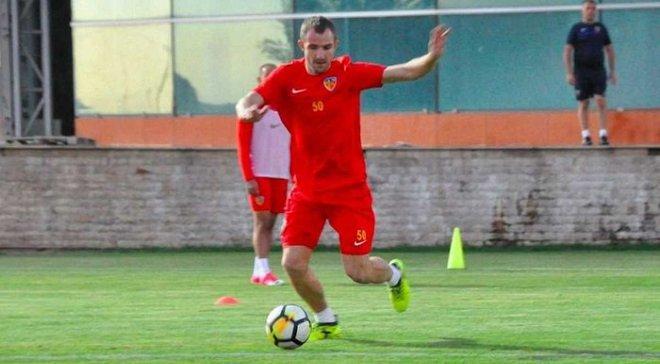 Кучер відзначився красивим голом за Кайсеріспор у Кубку Туреччини