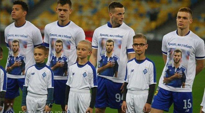 Динамо зіграє проти Шахтаря – результати жеребкування 1/4 фіналу Кубка України