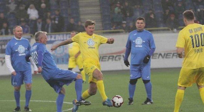Маркевич з ветеранами збірної переміг легенд Дніпра у матчі на честь 100-річчя клубу