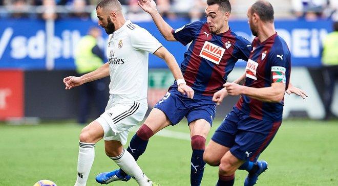 Эйбар – Реал – 3:0 – видео голов и обзор матча