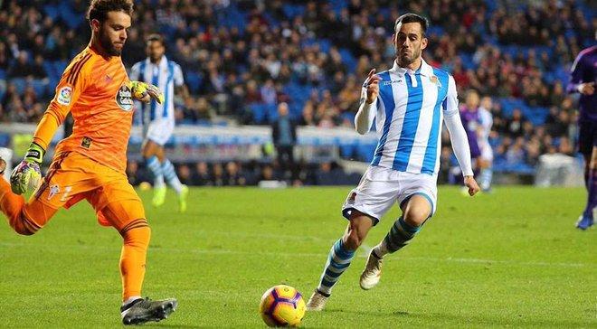 Реал Сосьєдад – Сельта – 2:1 – відео голів та огляд матчу