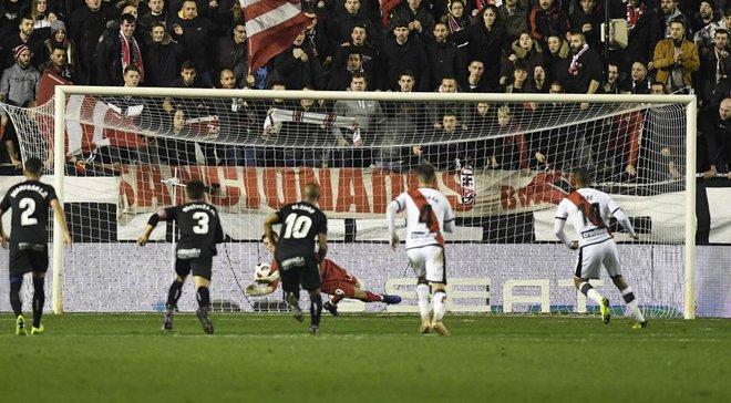 Лунін прекрасною грою витягнув Леганес в 1/8 фіналу Кубка Іспанії