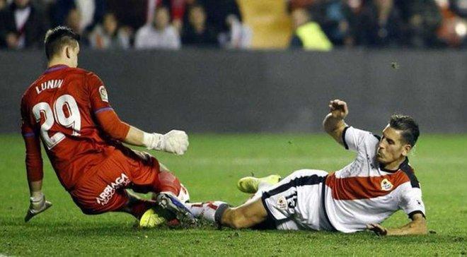 Лунін показав увесь свій воротарський талант в Кубку Іспанії – відео сейвів українця за Леганес