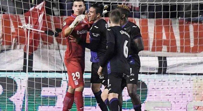 """""""Головне покарання – те, що Лунін не зіграє з Реалом"""", – директор Леганеса прокоментував жеребкування Кубка Іспанії"""