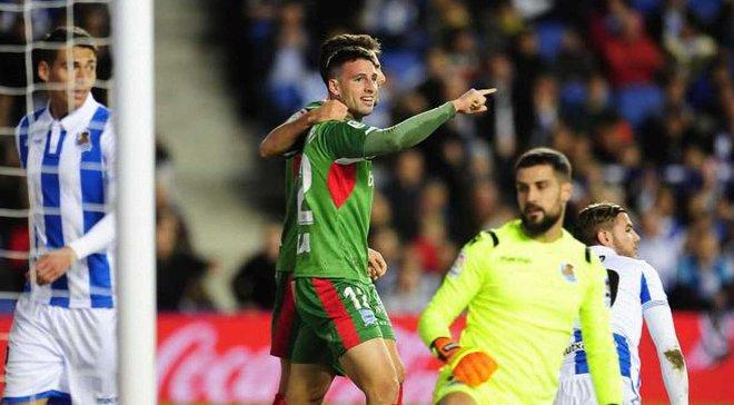 Алавес минимально обыграл Реал Сосьедад: 17-й тур Ла Лиги, матчи пятницы