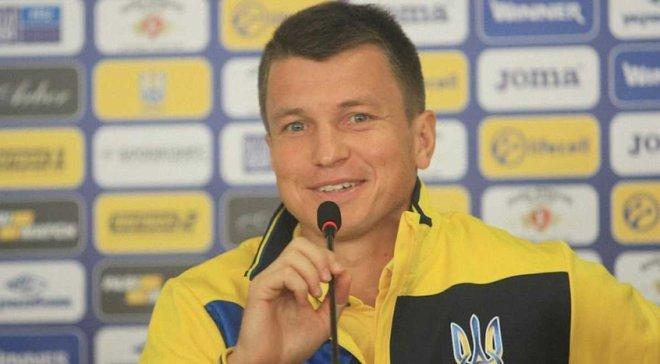 Ротань – главный тренер сборной Украины U-21