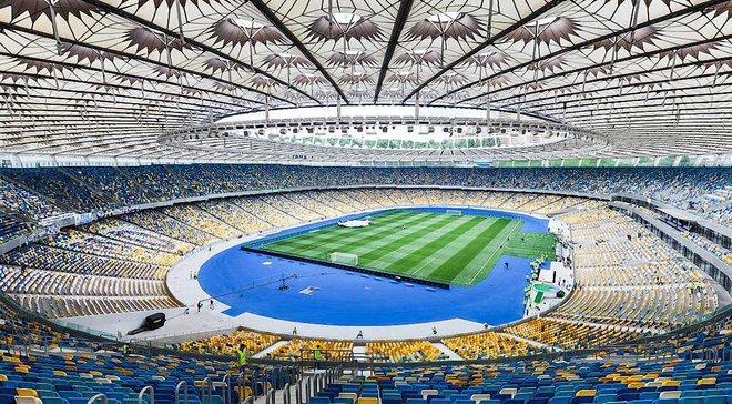 Украина – Португалия: матч отбора к Евро-2020 сыграют на НСК Олимпийский