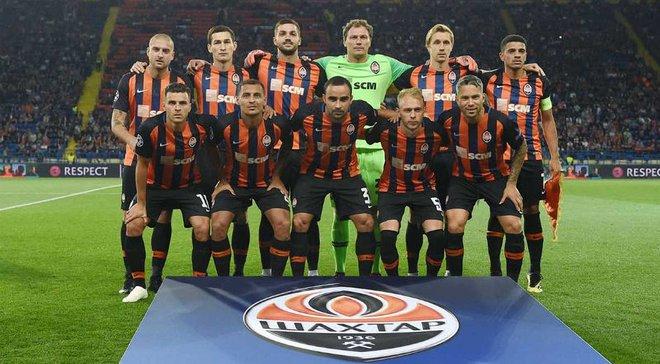 Шахтар – Айнтрахт: УЄФА поки не підтвердив проведення матчу Ліги Європи у Харкові