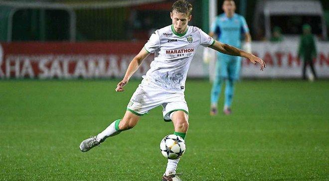 Захисник Карпат Ковтун: Наші вболівальники дуже віддані – я радий, що вони приходять на стадіон і підтримують нас