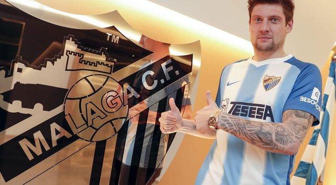 Головні новини футболу 10 січня: Селезньов і Морозюк змінили клуби, Барселона сенсаційно програла в Кубку Іспанії