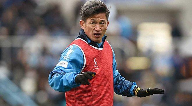 51-річний форвард Йокогами Міура продовжив контракт з клубом – надихаюча історія