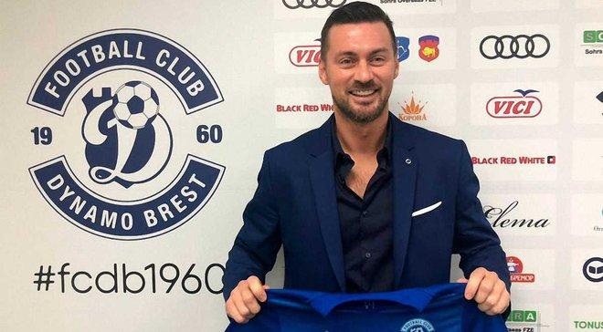 Мілевський офіційно повернувся в Динамо Брест