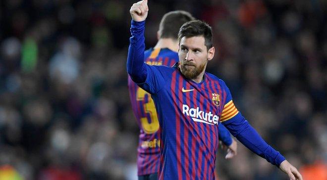 Мессі став першим гравцем Ла Ліги, який забив 400 голів