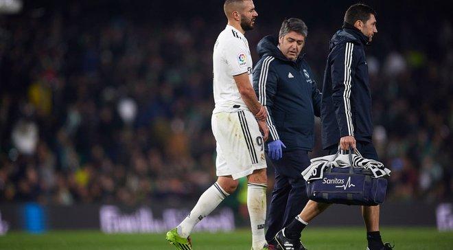 Бензема пополнил лазарет Реала – теперь там 7 игроков