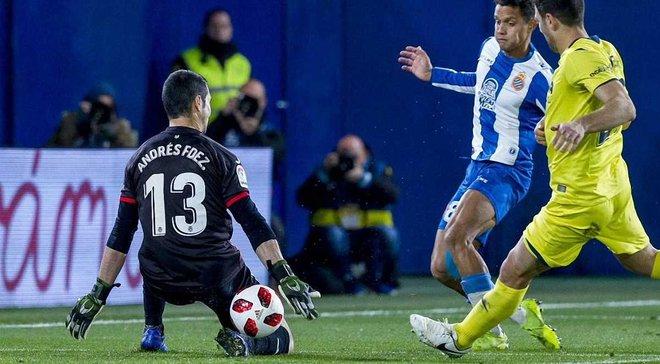 Кубок Испании: Бетис в меньшинстве вырвал путевку в 1/4 финала у Реал Сосьедада, Эспаньол уверенно прошел Вильярреал