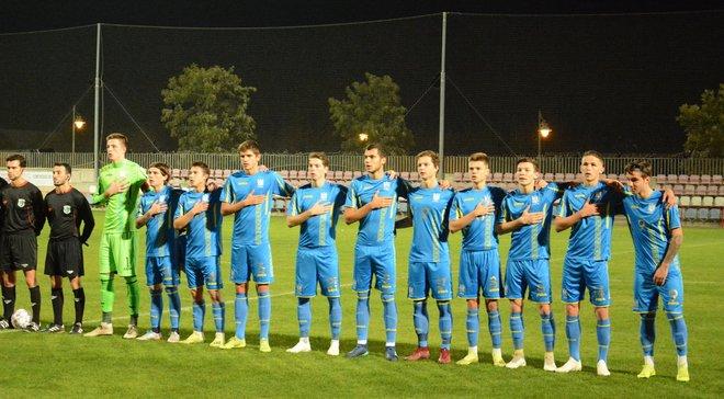 Украина U-18 сыграет в турнире Slovakia Cup