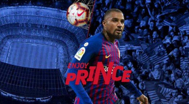 Кевин-Принс Боатенг официально перешел в Барселону