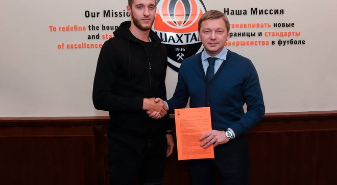Шахтер объявил о переходе Бондаренко