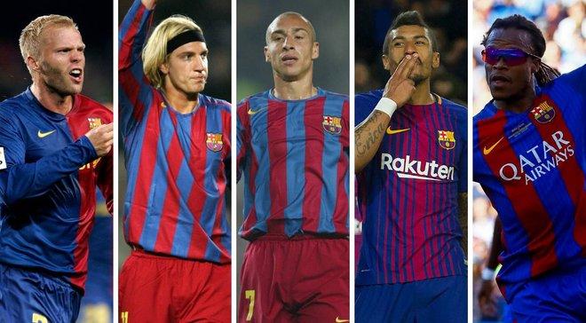 Боатенг – не перший: Чигринський та ще 7 трансферів Барселони, які дивували світ