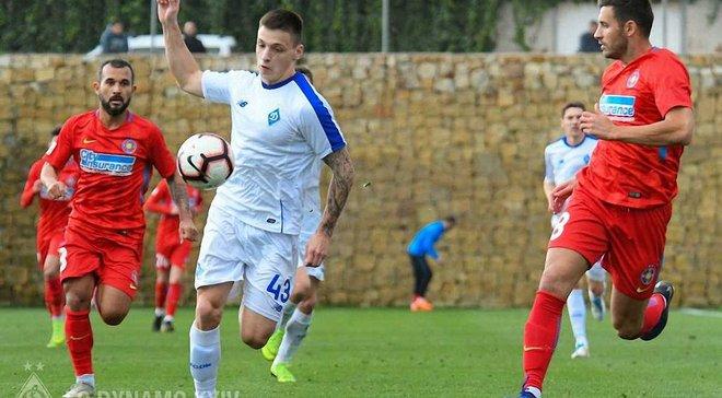 Динамо – Стяуа – 1:1 – видео голов и обзор матча