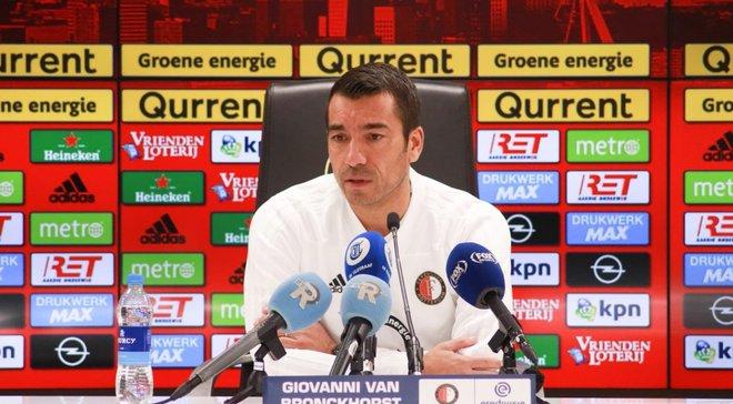 Ван Бронкхорст покинет пост главного тренера Фейеноорда