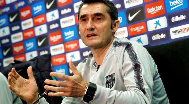 Вальверде назвал приоритетной турнир для Барселоны в нынешнем сезоне