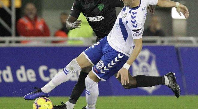 Селезнев не помог Малаге стать лидером Сегунды в матче против Тенерифе