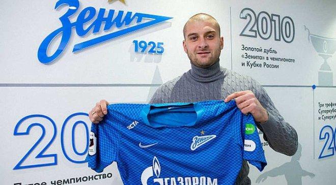 """""""Я дуже щасливий, що перейшов у топ-клуб!"""", – Ракицький прокоментував перехід у Зеніт"""