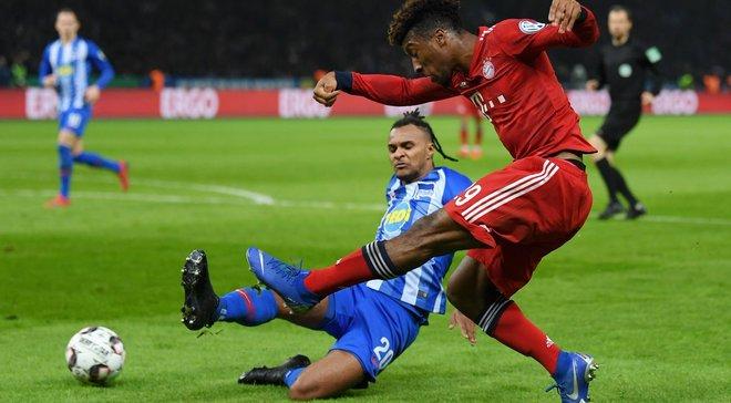 Кубок Німеччини: Баварія врятувалась в овертаймі матчу проти Герти, Шальке без Коноплянки знищив Фортуну