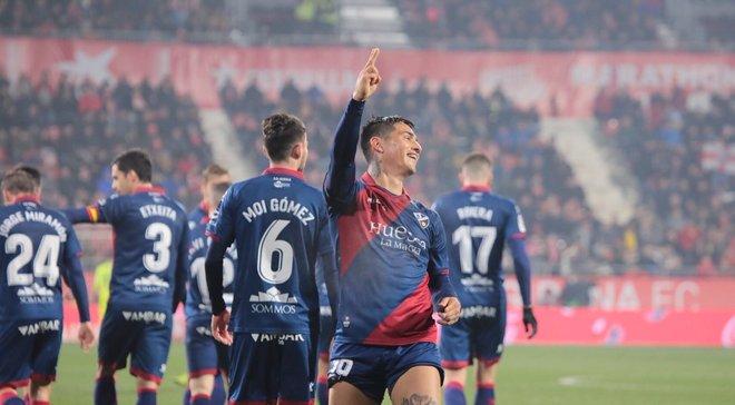 Уеска на виїзді впевнено перемогла Жирону: 23 тур Ла Ліги, матчі суботи