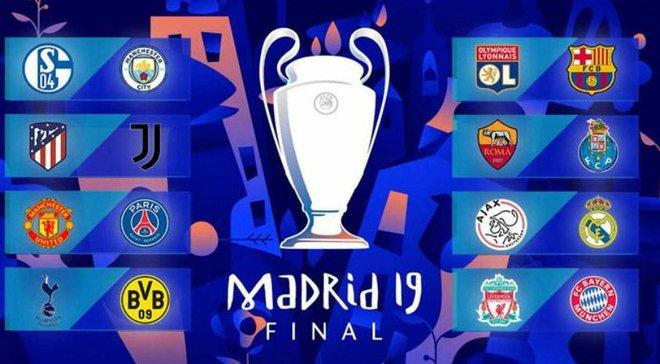 Сьогодні стартує плей-офф Ліги чемпіонів: розклад матчів 1/8 фіналу