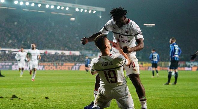 Мілан вирвав перемогу в Аталанти, Пйонтек продовжує забивати: 24 тур Серії А, матчі суботи