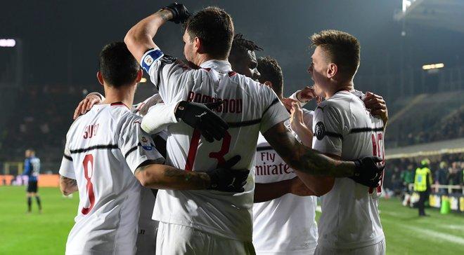 Аталанта – Мілан – 1:3 – відео голів та огляд матчу