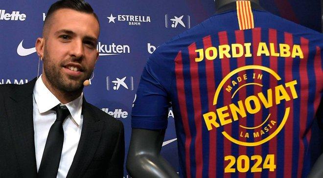 Альба влаштував вечірку на честь продовження контракту з Барселоною – на гулянці були не лише гравці