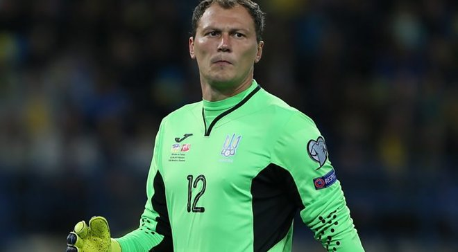 Пятов попал в топ-5 голкиперов отбора Евро-2020