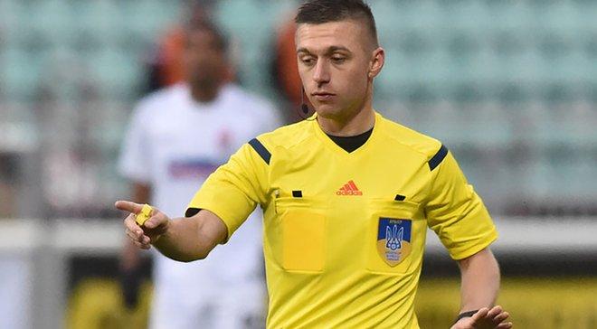 Копієвський розсудить матч Зоря – Динамо: суддівські призначення на 23-й тур УПЛ
