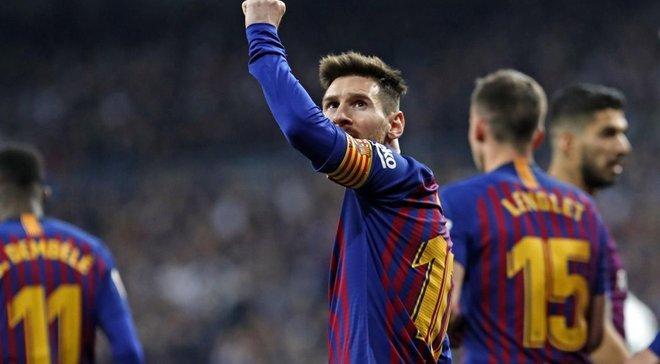 Мессі – автор найкрасивішого гола в історії Барселони за версією фанів