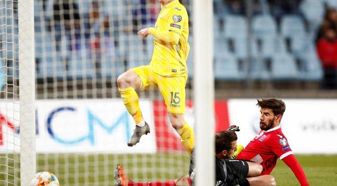 Цыганков – самый молодой автор гола за сборную Украины в рамках чемпионата Европы