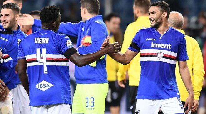 Сампдорія обіграла Мілан завдяки ляпу Доннарумми: 29-й тур Серії А, матчі суботи