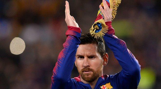 Мессі встановив рекорд у каталонському дербі та вийшов на друге місце за кількістю матчів у Барселоні